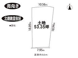 生駒市青山台