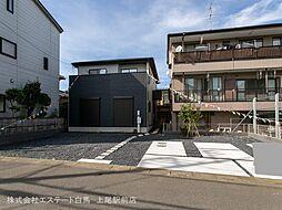 西大宮駅 3,298万円