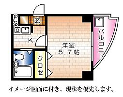 BUILD.K・I(ビルドケイアイ)[501号室]の間取り