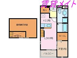 Step Koume[2階]の間取り