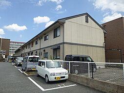 大阪府茨木市平田2丁目の賃貸アパートの外観