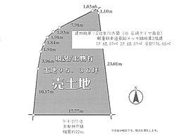茨木市清水1丁目 売土地