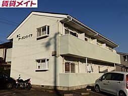 亀山駅 2.5万円