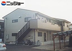 サンハウスM・I[2階]の外観
