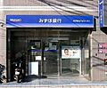 みずほ銀行日本...