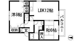 兵庫県川西市東畦野5丁目の賃貸アパートの間取り