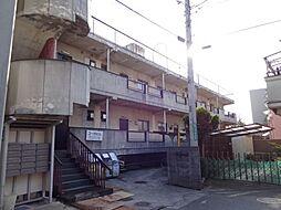 東京都国分寺市西恋ヶ窪3丁目の賃貸マンションの外観