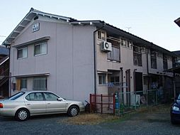 第二永和荘[2階]の外観