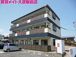 リンピア桜橋[3階]の外観