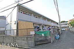 東京都足立区神明3丁目の賃貸マンションの外観