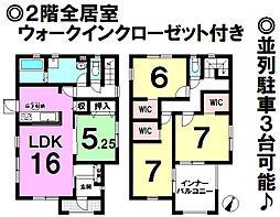 山口駅 2,550万円