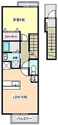 ピアチェーレ[2階]の間取り