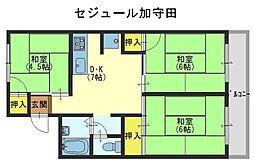 セジュール加守田[2階]の間取り