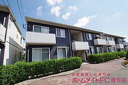 福岡県宮若市本城の賃貸アパートの外観