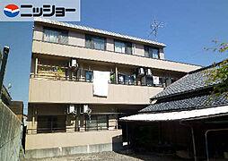 名古屋大学駅 4.8万円
