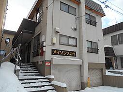 北海道札幌市豊平区美園九条6丁目の賃貸アパートの外観