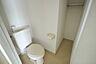 トイレ,2DK,面積34m2,賃料4.5万円,バス 八幡東小学校下車 徒歩3分,,広島県広島市佐伯区利松1丁目