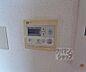 設備,2SDK,面積54.54m2,賃料13.0万円,京都市営烏丸線 丸太町駅 徒歩5分,京都市営烏丸線 烏丸御池駅 徒歩7分,京都府京都市中京区二条通高倉西入松屋町