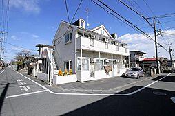 河辺駅 2.6万円