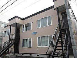 北海道札幌市北区新琴似四条1丁目の賃貸アパートの外観