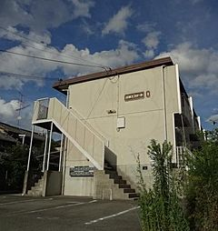 深草エステート1[2階]の外観