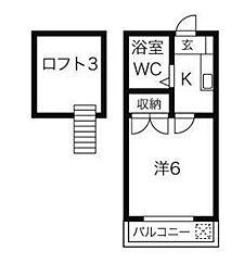 ユーズ・アークII[2階]の間取り