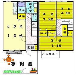[テラスハウス] 福岡県古賀市天神7丁目 の賃貸【/】の間取り