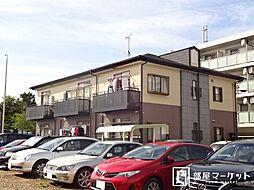 愛知県豊田市豊栄町1丁目の賃貸アパートの外観