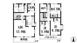 [テラスハウス] 兵庫県宝塚市末成町 の賃貸【/】の間取り