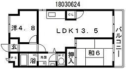 あびこスカイハイツ[2階]の間取り