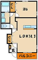ノートルハウスI[1階]の間取り