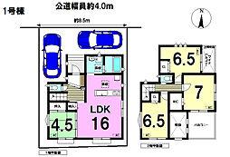 柴田駅 2,880万円