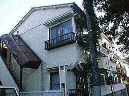 新中野駅 4.4万円