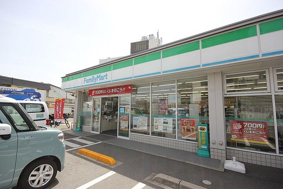 周辺(ファミマ昭和町)