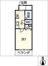 シエルコート[3階]の間取り