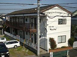 ドミールパスアパス[2階]の外観