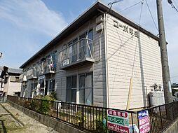 コーポ平田[1階]の外観