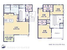 千葉駅 3,150万円