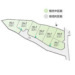 下田町1丁目分譲地7号地