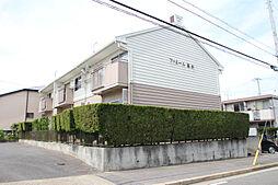 本郷駅 4.7万円