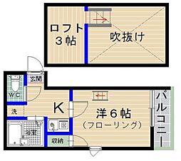 福岡県福岡市東区香椎1丁目の賃貸アパートの間取り