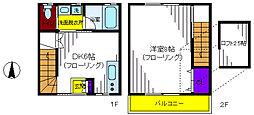 デザイナーズメゾン・ユー[2階]の間取り