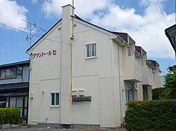 小中野駅 2.3万円