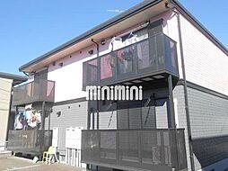 メゾン柿田 B[2階]の外観