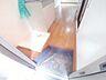 玄関,1K,面積18m2,賃料3.0万円,阪急神戸本線 御影駅 徒歩10分,,兵庫県神戸市東灘区鴨子ケ原1丁目