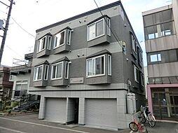 北海道札幌市東区北四十条東14丁目の賃貸アパートの外観