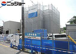 旭前駅 6.2万円