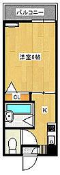 IJIRI五番館