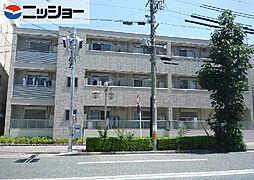 ヘーベルメゾン古井ノ坂[2階]の外観