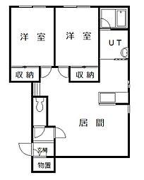 サンシャインA棟[2階]の間取り